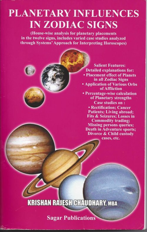 planets and zodiac signs - HD1132×1729